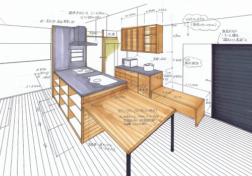 nai-kitchen1.jpg