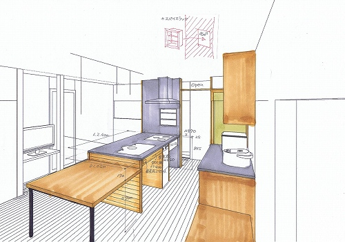 nai-kitchen2.jpg